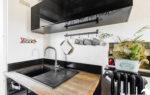 434-1er-cuisine-DSC_1290